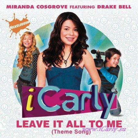 Песня из сериала iCarly