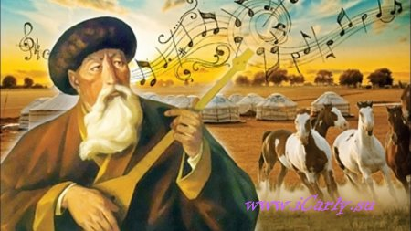 Казахская музыка как вдохновение