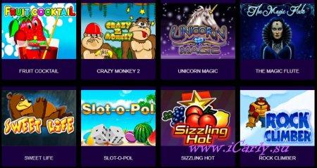 Мобильные приложения Azimut Casino